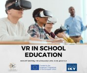 11 Νοεμβρίου 2019: Kick Off Event - VR in School Education and Civic Participation